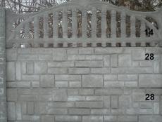 Євро бетонний паркан 1