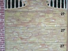 Євро бетонний паркан 2