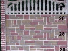 Євро бетонний паркан 4